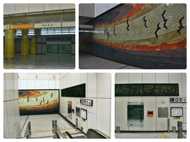 Hangangjin Station