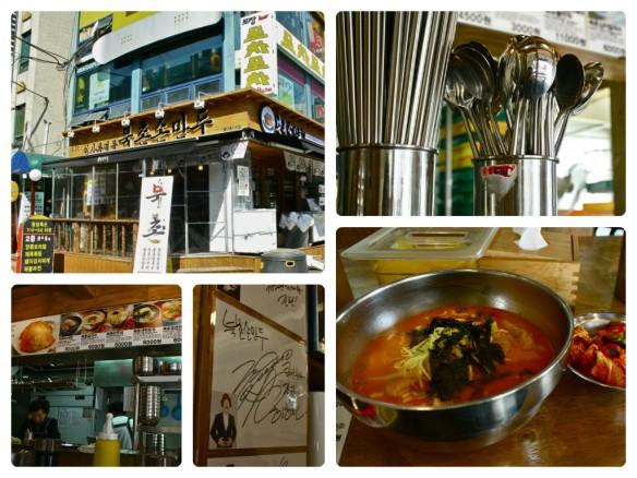 Bukchon Food