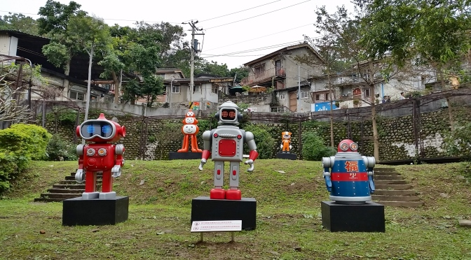 [Taipei, Taiwan] ~ Finding treasures in an artist village