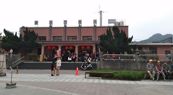 [Ruifang District, Taiwan] ~ An almost lantern festival