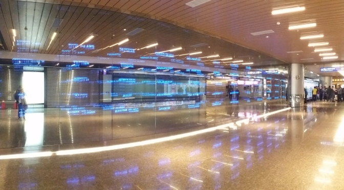 [Philippines x Taiwan] ~ Airport (Mis)adventures